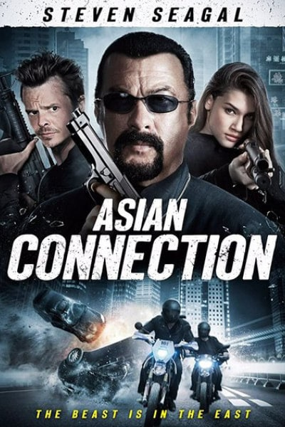 movie asian connection, Studio Films Funding Archive, Hudson Companies