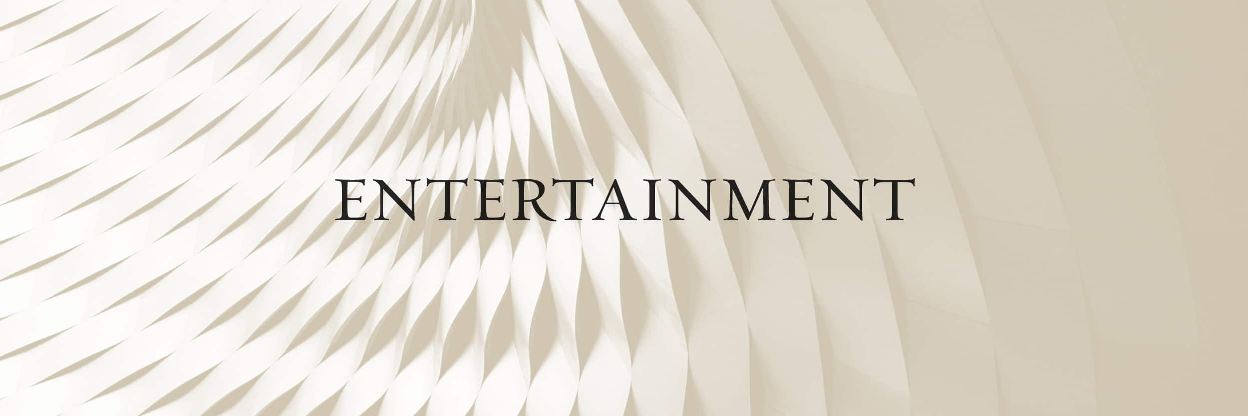 brown and white banner with lettering entertainment, film funding, movies currently in theatres